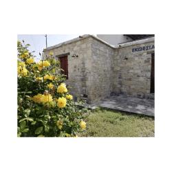 Kaizer Cyprus Agrotourism - 1 1 original 4