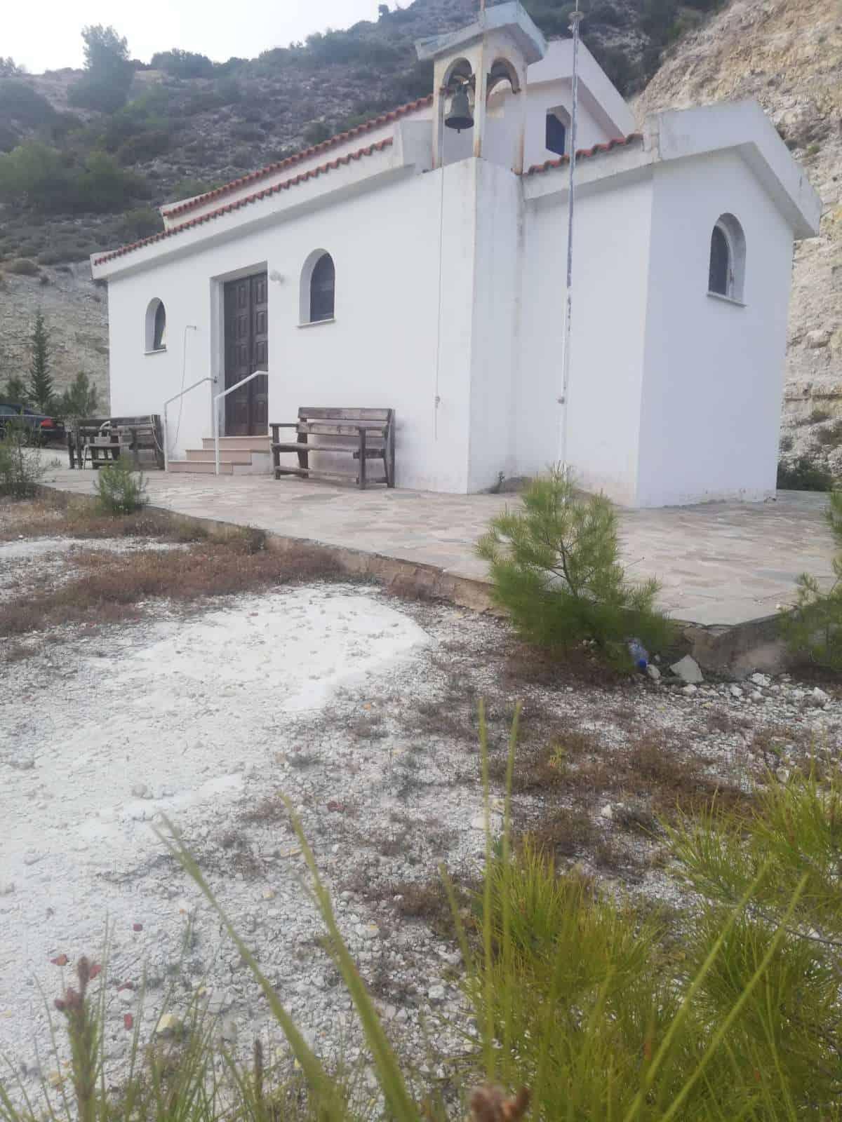 Kaizer Cyprus Agrotourism - saint g